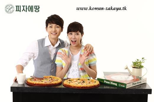 http://zakiyeh.persiangig.com/image/Song-Joong-Ki+Yim-Soo-Hyang/sjkyshpizzaetang1.jpg