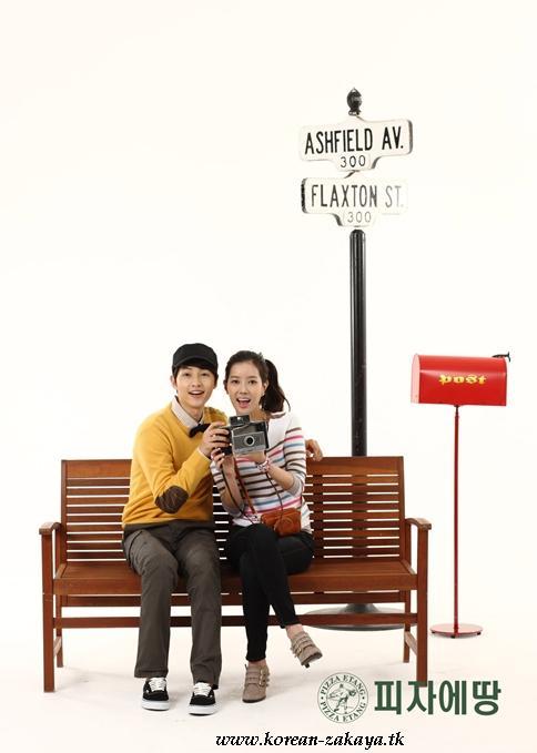 http://zakiyeh.persiangig.com/image/Song-Joong-Ki+Yim-Soo-Hyang/sjkyshpizzaetang3.jpg