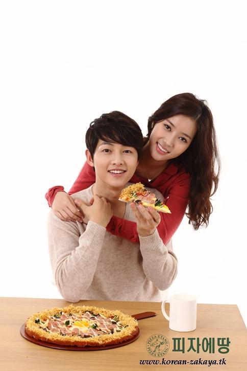 http://zakiyeh.persiangig.com/image/Song-Joong-Ki+Yim-Soo-Hyang/sjkyshpizzaetang4.jpg